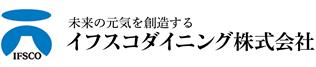 イフスコダイニング株式会社